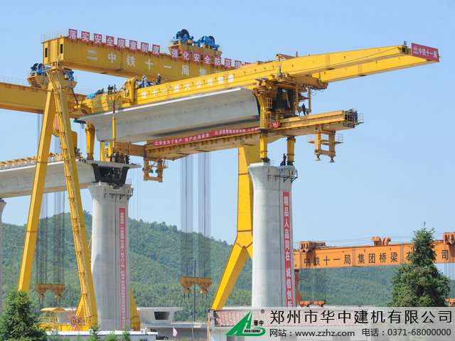 launching gantry for tunnels